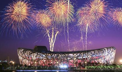 北京奥运会九周年再现经典