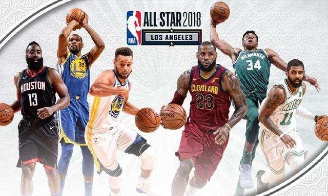 2018NAB全明星赛 NBA全明星阵容 录像 扣篮大赛