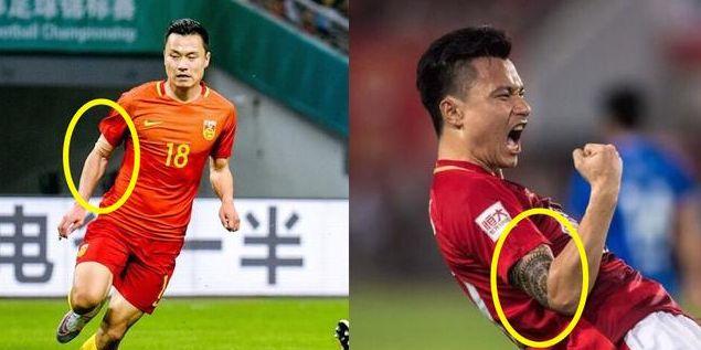 难以置信! 中国杯国足缠绷带引起国际足联关注 背后原因令人啼笑皆非!