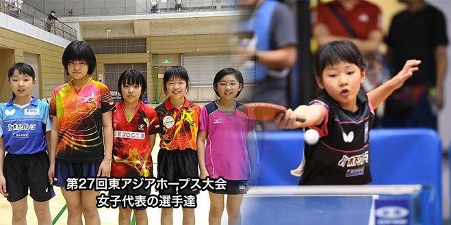 扫遍日本华裔天才再发威 轰12连胜将与国乒交手