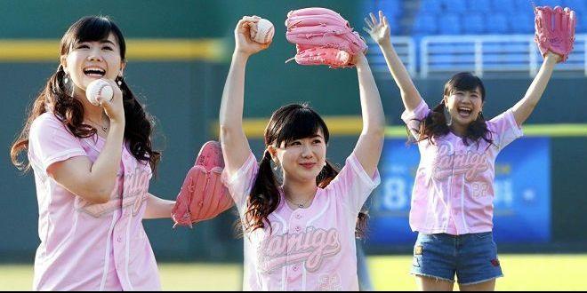 福原爱为棒球赛开球一口台湾腔 嘴巴好像变大了
