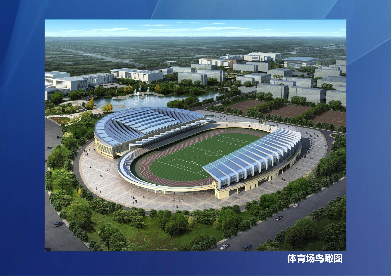 第十三届全运会足球比赛拟安排在天津体育学院体育场举行。该馆为新建场馆,由杭州江南建筑设计院设计,目前已完成立项,计划2016年12月竣工。该场规划位于天津市静海区团泊新城西区天津体育学院校内,占地29215平方米,建筑面积11436平方米,距全运村约26公里。比赛场地长150米,宽90米;观众座席9282个;附属设施包括:运动员休息室、裁判员休息室、兴奋剂检查站、贵宾室、新闻发布厅等。