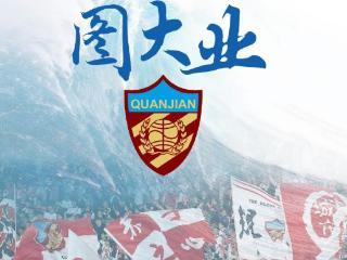 权健vs延边首发:帕托领衔出战