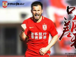 长春亚泰vs上海申花首发:伊哈洛先发 特维斯缺阵