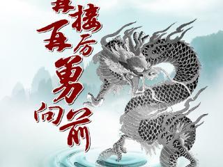 权健vs上港首发:维特塞尔pk奥斯卡