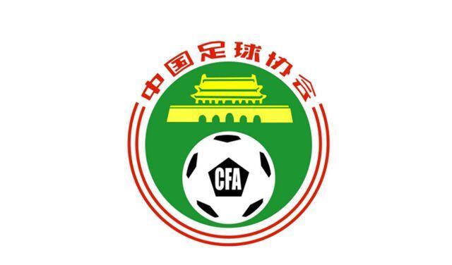 中国足协公布了最新一期U16国少30人集训名单,其中,鲁能苏毕等7名小将入选,恒大足校6人入选。 以下为足协公告: 各有关会员协会、足球俱乐部: 根据2017年工作计划,U16国家少年队拟定于2017年5月9日至5月30日组织2017年第三期集训,5月24日至5月30日在江苏江阴参加四国赛。现将有关事宜通知如下: 一、时间、地点 (一)报到时间:2017年5月9日下午17:00前。 (二)报到地点:江苏省江阴市人民中路289号泓昇苑酒店。 二、参加集训人员名单 领 队:张 阳(中国足协) 教练组成员: 组