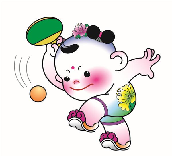 第十三届全运会比赛项目介绍——乒乓球