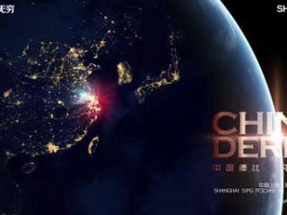 上港官方发布亚冠海报:中超兄弟 闪耀亚洲