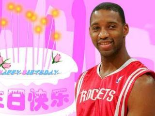 祝福!麦迪38岁生日快乐