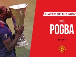 官方:博格巴当选曼联5月最佳球员