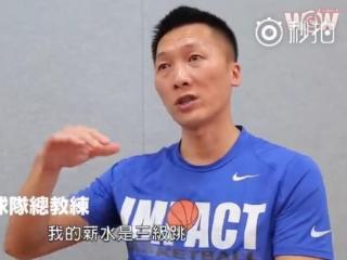 许晋哲:大陆球员素质好 不会思考因教育问题
