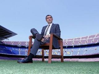巴尔韦德:相对于球员时代,希望在巴萨做教练更出色