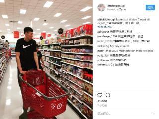周琦INS:篮球与购物,该干啥干啥