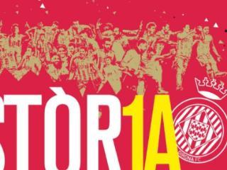 创造历史!赫罗纳建队87年首次升入西甲