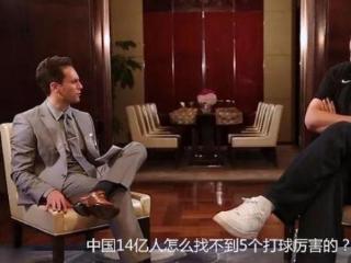 美媒:中国没优秀篮球手?网友:都是广场舞的锅!