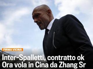 即将签约国米,斯帕莱蒂已飞往南京