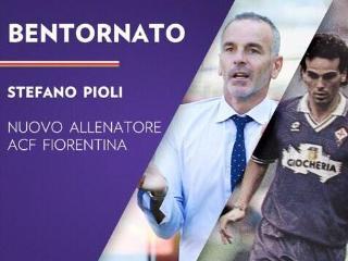 官方:皮奥利出任佛罗伦萨新帅