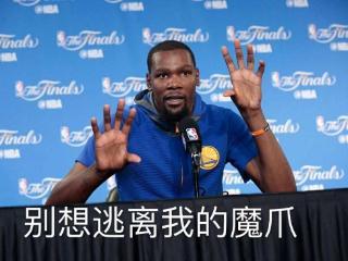 经典NBA搞笑动图,让你一次看个过瘾