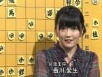 日本女棋手9年后美翻