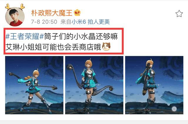 王者荣耀更新: 露娜太强大改! 百里守约, 铠上线