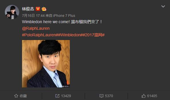 支持率完胜费德勒表情+直播林俊杰温网决的搞笑图片自豪骄傲图片
