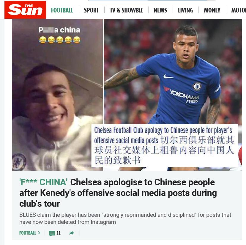 车毁仁亡为哪般?中国足球软硬件竟成豪门访华最大软肋