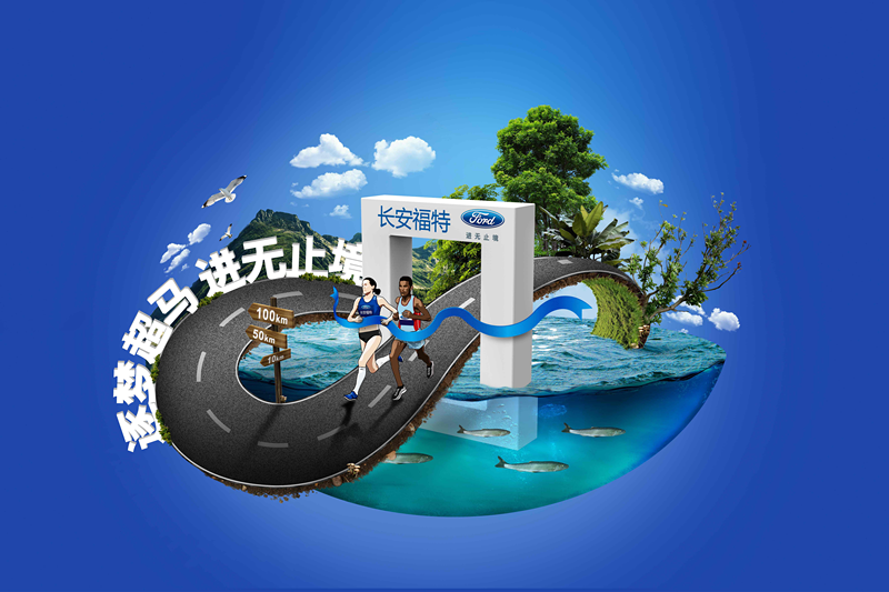 震撼来袭 ——2017长安福特·环抚仙湖高原国际超级马拉松倒计时60天