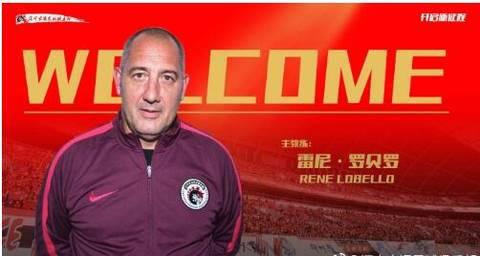 贾秀全、马林相继离开 那些年中国足球的王者还能付出多少?