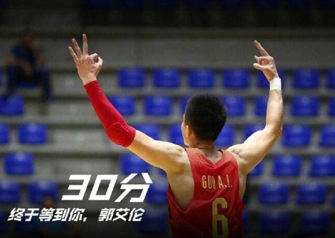 中国男篮对阵伊拉克 郭艾伦或将再度引领球队争小组第2