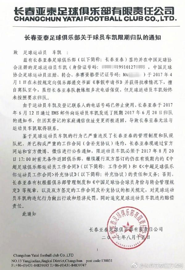 中国每年失踪人口_2017年失踪人口