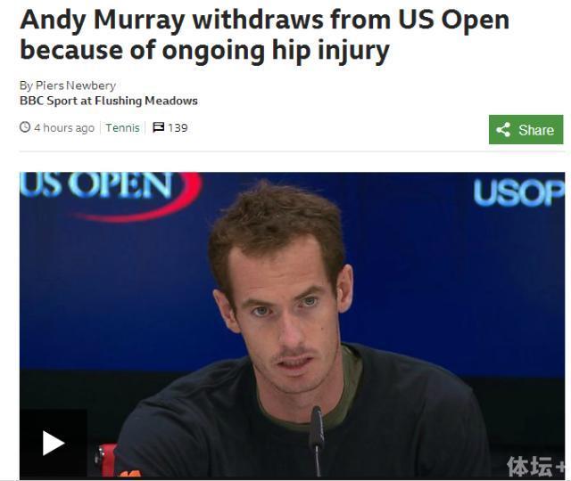 穆雷再度因伤退赛 美网前世界第一将易主 费还是纳?