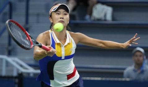 美网-彭帅战胜法国美女 成功晋级次轮将战维基奇
