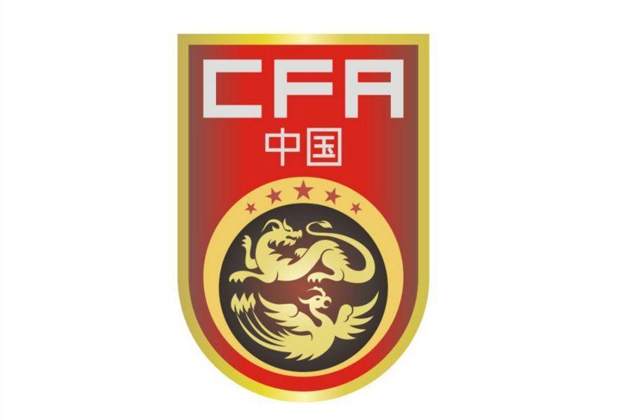 U19国足名单:刘若钒叶尔凡领衔