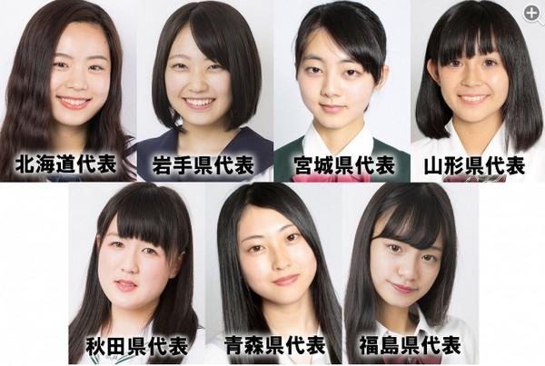 网友嘴巴太毒辣!日本高中生选美 小胖妹被嘲笑到退赛