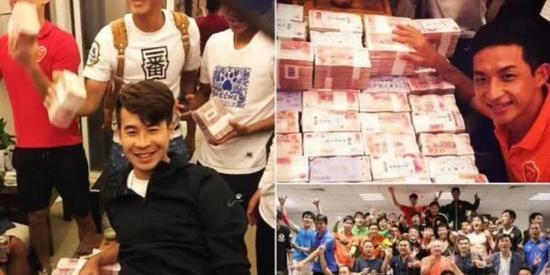 中乙球队现场领2600万现金:像梅威瑟一样炫富