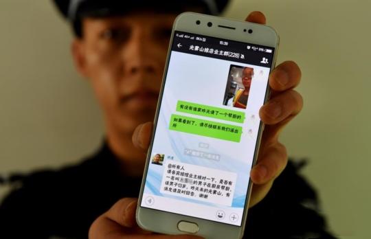 13岁少年跟网友离家出走:我想拯救中国电竞!