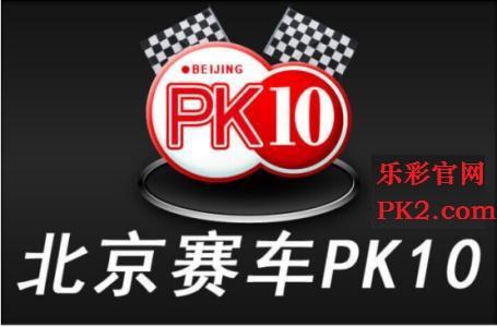 体育资讯_北京赛车pk10一些稳赢的技巧方式__东方体育新闻