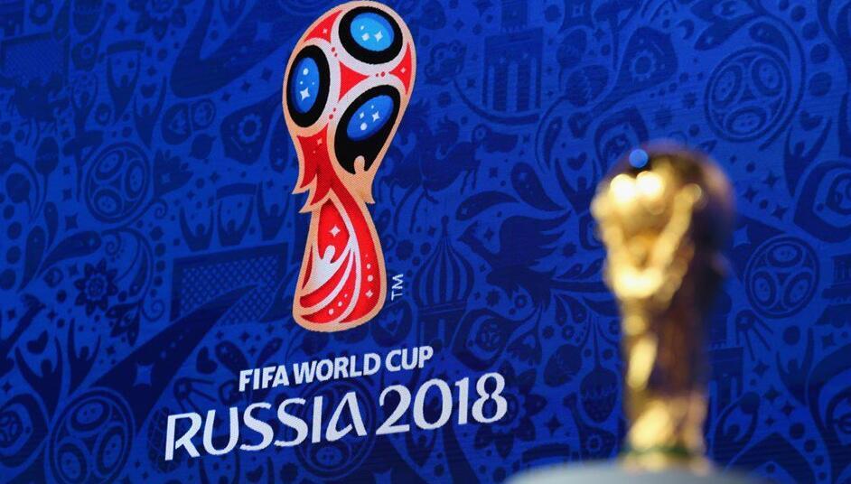 早报-2018世界杯分组抽签及赛程出炉_足球_东