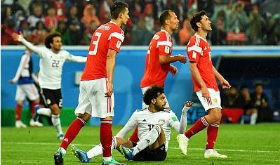 俄罗斯大胜埃及出线在望!萨拉赫点射获世界杯首球