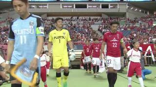 比赛集锦:浦和红钻 4-1 川崎前锋