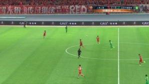 05月27日 中超 上海上港vs北京国安 全场录像