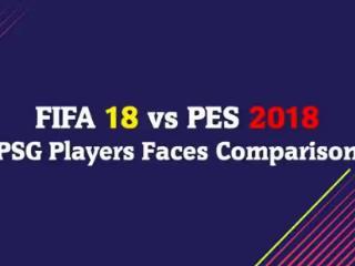 内马尔在FIFA18和PES2018长什么样?巴黎群