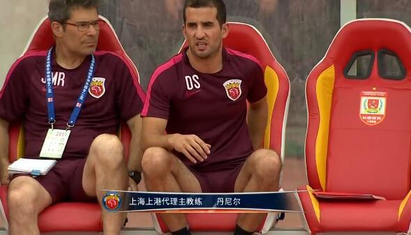 上港代理主帅:不满权健违反体育道德的行为