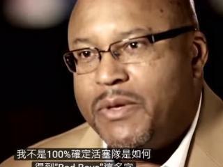 [中字]纪录片:NBA历史最暴力的总冠军球队