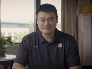 期待未来!姚明畅谈中国基层篮球发展