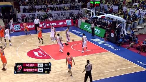 <em>上海五星体育频道</em>在线直播观看【超清】