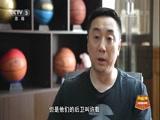 [CCTV视频] 28年前男篮亚锦赛 王非31分神勇夺冠