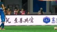 中超第11轮 广州富力vs上海申花 精彩片段