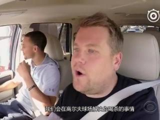 [中字]边咬牙套边唱歌 库里做客节目搞怪视频