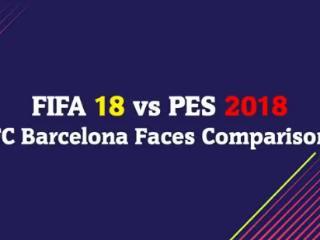 巴萨众星游戏脸型大揭秘,FIFA18和PES2018谁